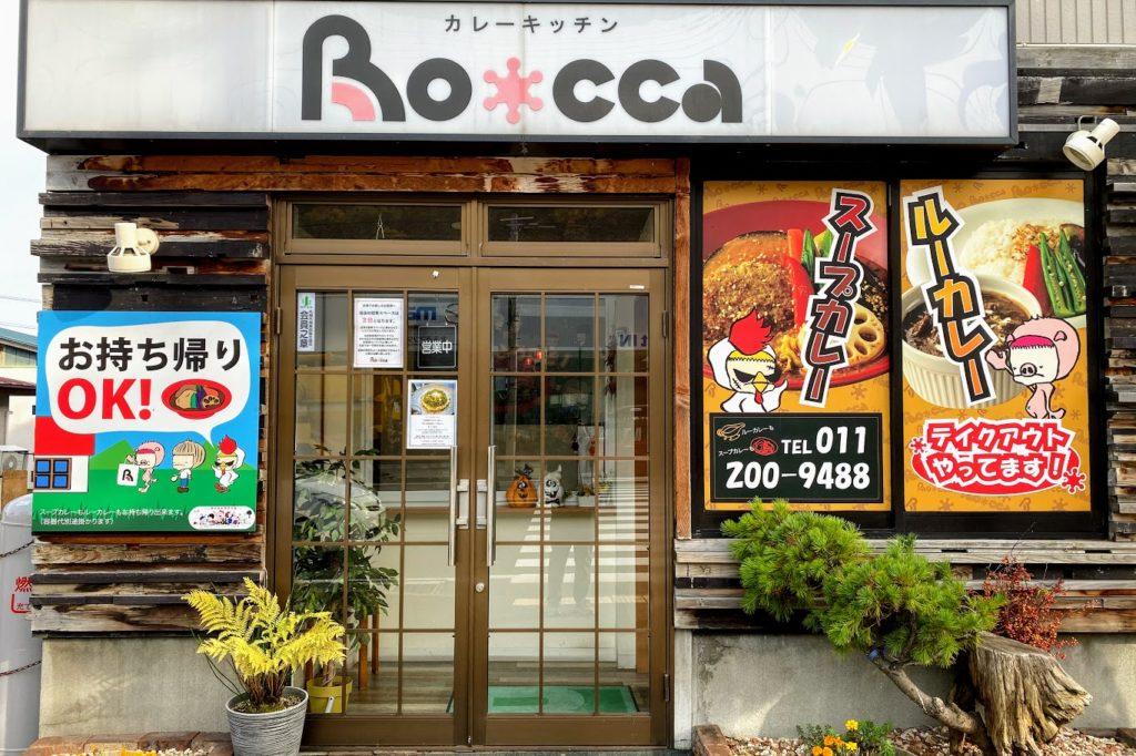 スープカレーROCCAの入口
